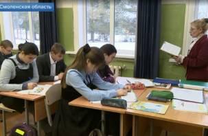Сельским учителям могут компенсировать уплату взносов за капремонт