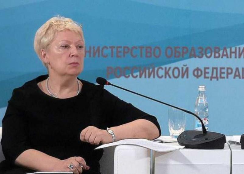 Смоляне могут задать свои вопросы министру просвещения РФ
