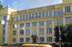 В Смоленск приедут два российских министра и госсекретарь Союзного государства