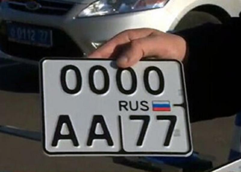 Кто в России сможет устанавливать нестандартный номер на свой автомобиль