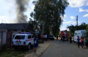 Серьезный пожар на улице Зои Космодемьянской. Smolnarod публикует первые кадры