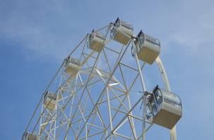 Новое колесо обозрения в Смоленске признано безопасным