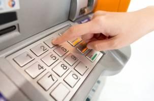 Рославльчанка транжирила деньги с найденной банковской карты по магазинам города