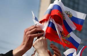 Росстат подсчитал число россиян