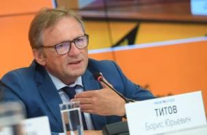 В «лондонском списке Титова» оказался директор колхоза из Смоленской области