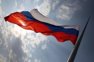 Названы сроки начала нового кризиса в России