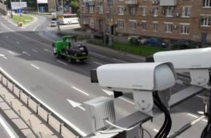 Генпрокуратура выявила нарушения в применении дорожных камер на Смоленщине