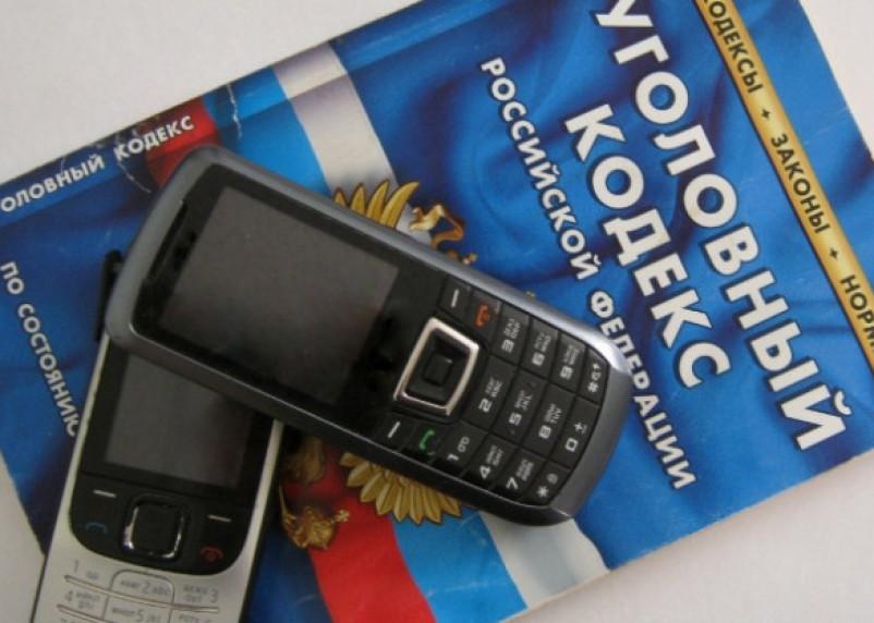 В России появилась новая схема телефонного мошенничества
