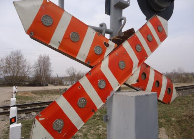РЖД оштрафовали из-за нарушений при эксплуатации железнодорожных переездов на Смоленщине