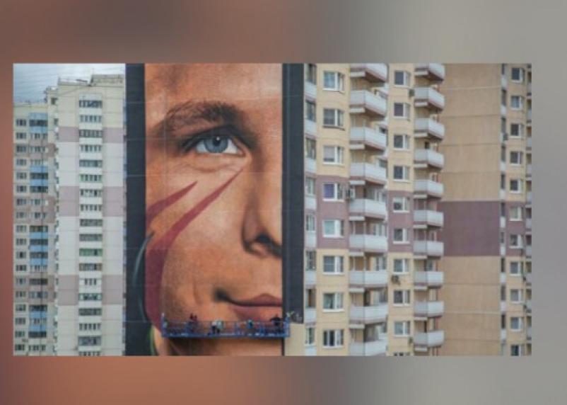 60 метров. Самое большое граффити Гагарина появилось в Подмосковье