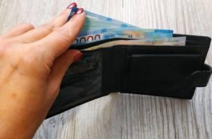 Россиян предупредили о падении доходов от рублевых вкладов