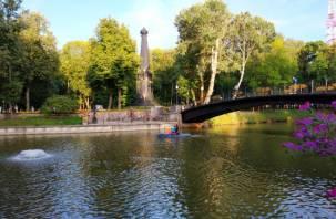 Все парки в Смоленске закрыли для посещения