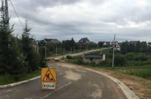 Новую дорогу в Быльниках «вскрыли в двух местах»