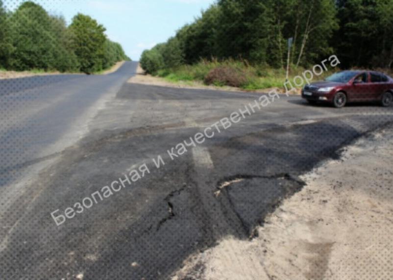 5 из 36.  В Смоленской области «накосячили» с ремонтом дорог в рамках нацпроекта