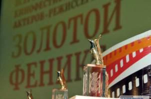 Стала известна программа кинофестиваля «Золотой Феникс»
