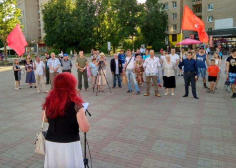 Совет Федерации собирается ужесточить закон о митингах