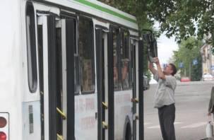 В Смоленске изменится график движения автобусов по маршруту №22