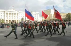 День города Смоленска отметят 21 сентября
