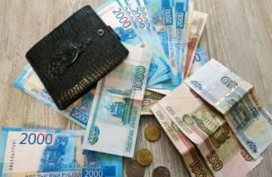 Почти 20 тысяч. Безработным москвичам выплатят компенсацию