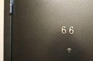 Как номер квартиры и этаж влияют на вашу жизнь