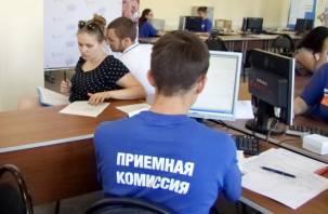 Сроки вступительных экзаменов в вузах перенесут из-за коронавируса