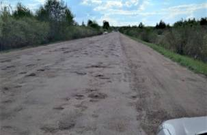 В Смоленской области плохо выполняют нацпроект «Безопасные и качественные дороги»