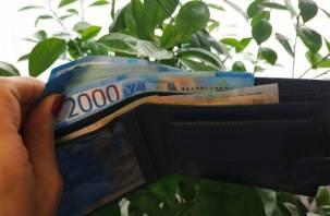 Фальшивые деньги «путешествуют» по Смоленску
