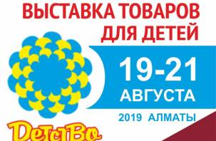 На выставке в Казахстане смоляне распродали больше половины ассортимента своей продукции