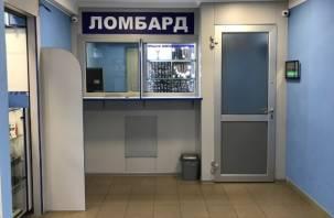 В России ломбарды будут работать по-другому