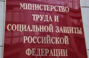В стране растет число безработных россиян предпенсионного возраста