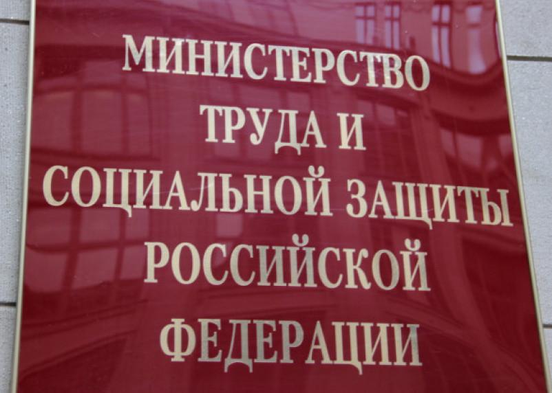 Четырехдневная рабочая неделя в России неактуальна