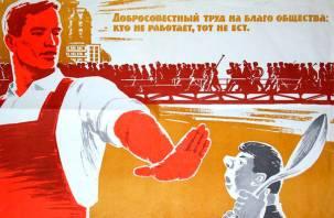 «Сам себя не похвалишь…» В Смоленской областной Думе раздают грамоты за добросовестный труд