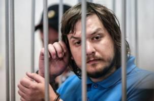 Состоялся суд по громкому делу об убийстве педофилом девочки. В Смоленске мужчину признают частично невменяемым