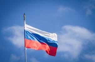 В Смоленске отметят День флага