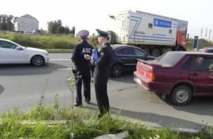 Банковские счета смолянина арестовали из-за штрафов ГИБДД
