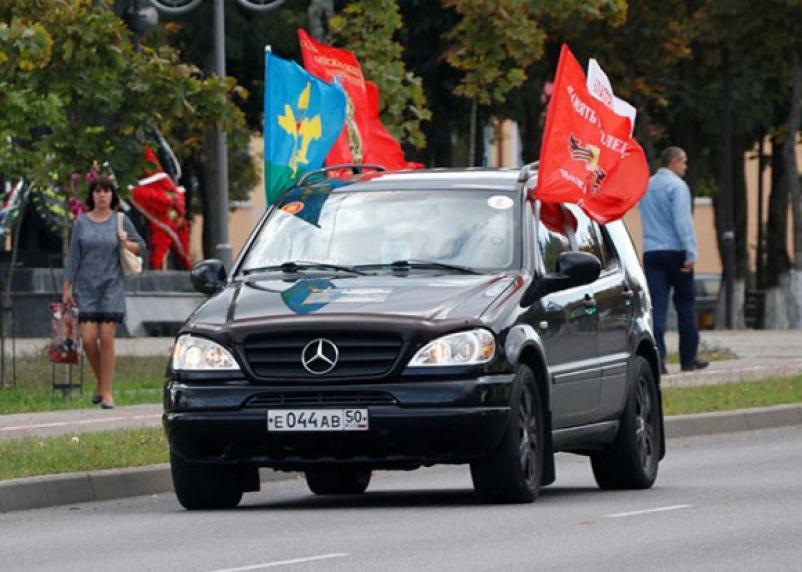 Через Смоленщину прошёл автопробег, посвящённый освобождению Беларуси