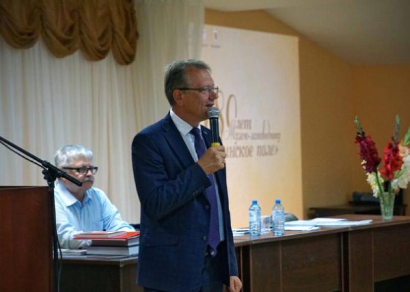 Смоленские историки приняли участие в международной конференции