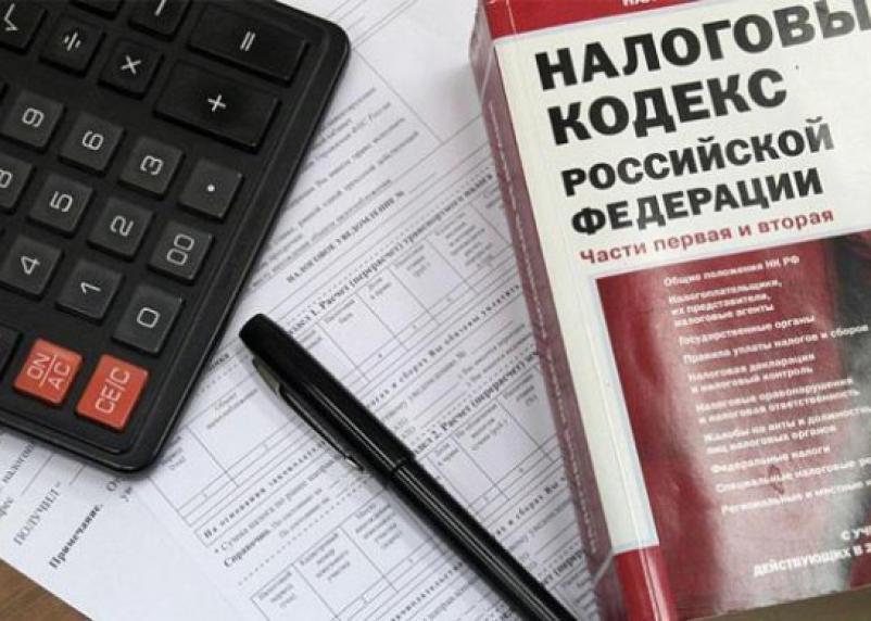 На Смоленщине очень неэффективная налоговая политика