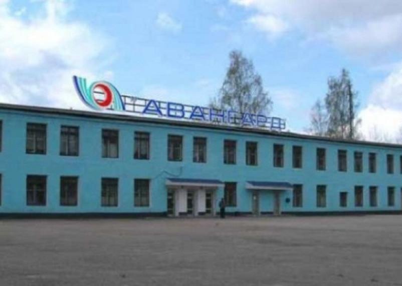 Трагическая случайность. В Сафонове на заводе «Авангард» погиб молодой рабочий