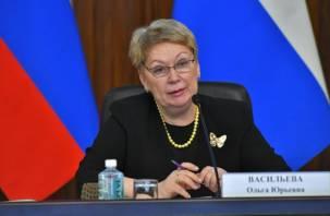 Министр просвещения России ответила на вопросы смоленских родителей