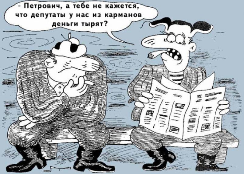 Странный законопроект смоленских депутатов, или Налог на перепродажу холодильника
