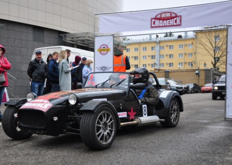 Ретро-ралли на классических автомобилях впервые прошло в Смоленске