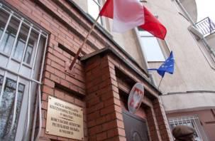 Сменился руководитель Консульского агентства Республики Польша в Смоленске