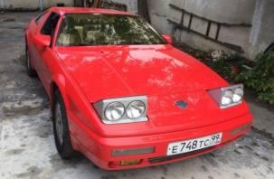 В Москве нашли советский самодельный автомобиль «Юна»