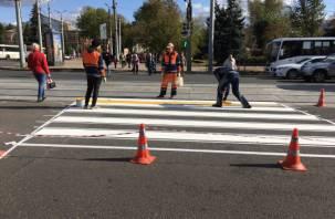 В 36 российских городах и на 11 участках федеральных дорог проверили качество дорожной разметки