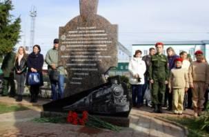 В Смоленске на вокзале открыли памятник военным железнодорожникам