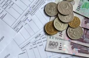 В Смоленской области очень дорогие услуги ЖКХ