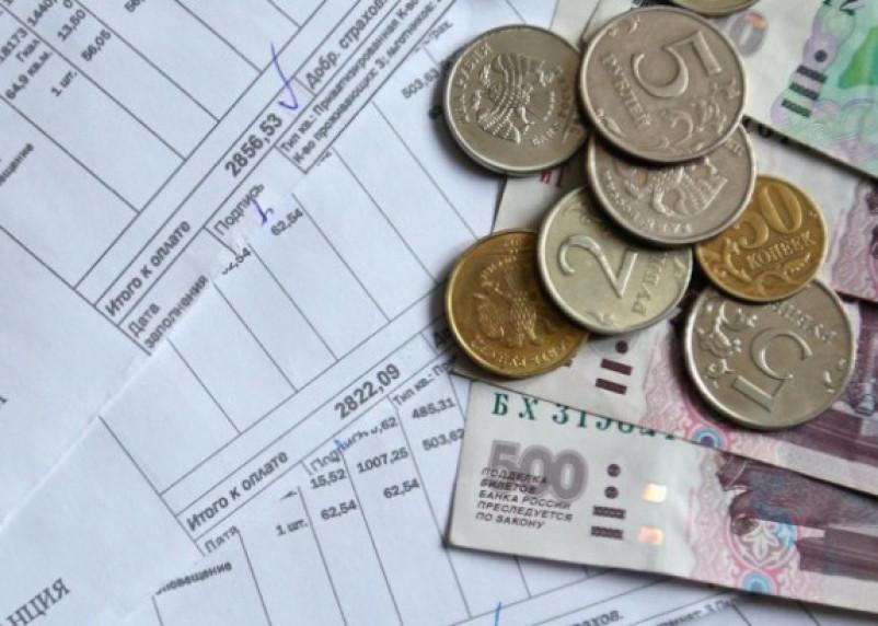 В Госдуме разработан законопроект о предельном размере платы за услуги ЖКХ