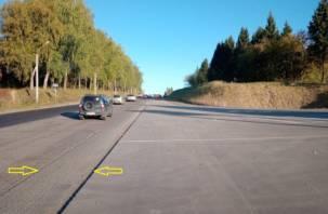 Под Смоленском рушится «безопасная и качественная» автомобильная дорога