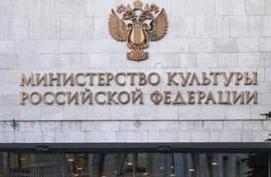 Смоленщина вошла в ТОП 10 в рейтинге Министерства культуры  РФ